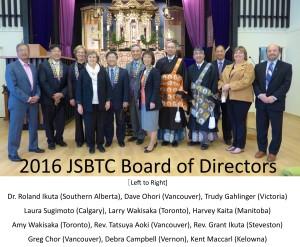 2016-jsbtc-directors